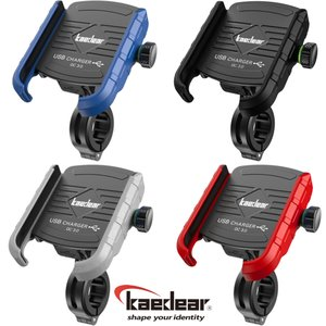 Kaedear(カエディア) バイク スマホ ホルダー 充電 携帯 USB 電源 防水 ミラー マウ...