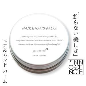 グラマリウム ヘア&ハンド バーム GLAMORIUM HAIR & HAND BALM 40g ヘアケア ハンドケア ハーブ オイル|kaedegolf