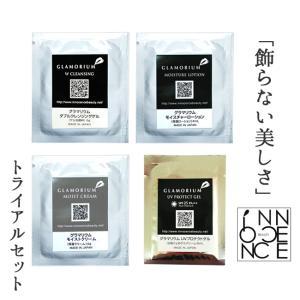 GLAMORIUM グラマリウム ファーストトライアルセット 4種4点 保湿 クレンジング 洗顔 ローション クリーム UV 下地 日焼け止 普通郵便送料無料 代引不可|kaedegolf