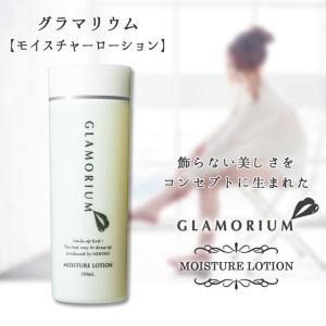 グラマリウム モイスチャー ローション GLAMORIUM MOISTURE LOTION 保湿 セラミド 化粧水 150ml|kaedegolf