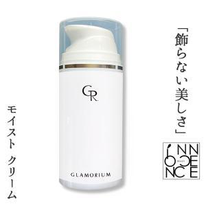グラマリウム モイストクリーム GLAMORIUM MOIST CREAM 保湿クリーム ヒアルロン酸 50g|kaedegolf