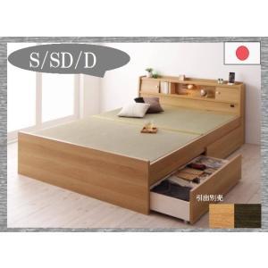 日本の香りがする畳ベッドで特長は三段階畳面高さ変更が出来ます。  アイテム 検索: 畳ベッド S シ...