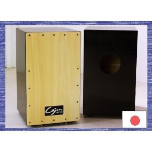 新 カホン 日本製 品番111981  CMソンガー横井則子さん  パーカッション 子供の日 誕生日 バースデー プレゼント クリスマス パーティー カラオケ TCA1 TCA-1