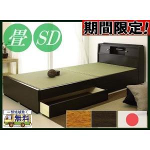 和室でも洋室でも似合う畳ベッド。オール日本製商品。イ草仕様の日本の香りが漂うデザインベット。  アイ...