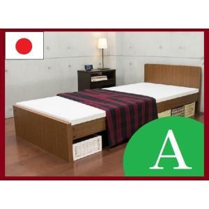 パネルベッド 日本製ベッド  319-A 319A 品番113401 SS セミシングルベッド 布団でもスプリングマットでもウレタンマットでも使用できるコンパクトベッド|kaedeinterior