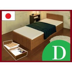 パネルベッド 319-D 319D 品番113404 SS セミシングルベッド 日本製 布団でもスプリングマットでもウレタンマットでも使用できるコンパクトベッド|kaedeinterior