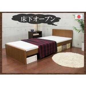パネルベッド カーリ 品番113409 SS セミシングルベッド 掃除ロボット対応 スプリングベッド マットレスベッド ボンネルコイルマットレス 脚付きベッド|kaedeinterior