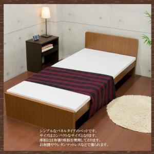 パネルベッド カーリ 品番113409 SS セミシングルベッド 掃除ロボット対応 スプリングベッド マットレスベッド ボンネルコイルマットレス 脚付きベッド|kaedeinterior|02