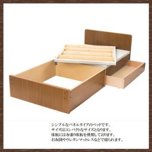 パネルベッド カーリ 品番113410 SS セミシングルベッド 掃除ロボット対応 スプリングベッド マットレスベッド ボンネルコイルマットレス 脚付きベッド|kaedeinterior|02