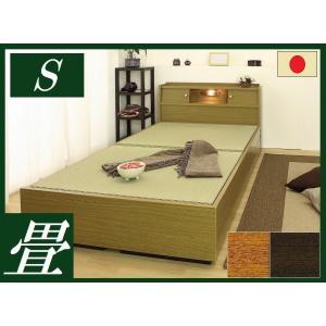 畳ベッド シングルサイズ A151 A-151 標準畳 品番113502 日本製 S シングルベッド ワイドな宮に照明と収納引出し付き 和室でもフローリングでも 木製ベッド|kaedeinterior