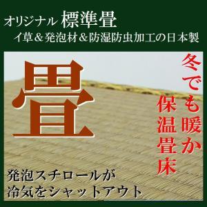 畳ベッド シングルサイズ A151 A-151 標準畳 品番113502 日本製 S シングルベッド ワイドな宮に照明と収納引出し付き 和室でもフローリングでも 木製ベッド|kaedeinterior|05