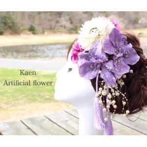 紫ラメ入りバンダ、白いマムの和装髪飾り 成人式 和装 振袖 卒業式  入学式 七五三 結婚式 パーティー|kaen