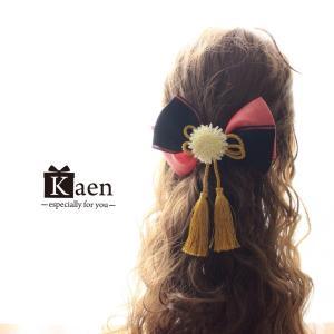 黒と赤の リボン 髪飾り 卒業式 袴  成人式 和装 振袖  入学式 七五三 結婚式 パーティー|kaen
