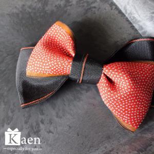 黒とドット赤の リボン 髪飾り 卒業式 袴  成人式 和装 振袖  入学式 七五三 結婚式 パーティー|kaen