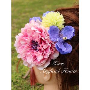 ピンク大輪ピオニー、紫バンダ、マム の髪飾り。成人式 、卒業式 、入学式、ウェディング、七五三、着物、結婚式、バースデーに。|kaen