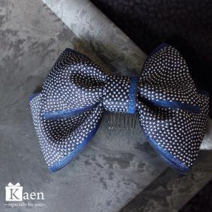 青色ドット 髪飾り 卒業式 袴  成人式 和装 振袖  入学式 七五三 結婚式 パーティー|kaen