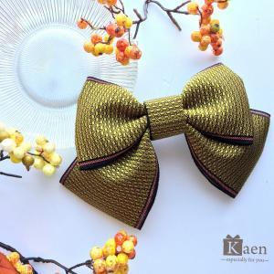 マスタード 髪飾り 卒業式 袴  成人式 和装 振袖  入学式 七五三 結婚式 パーティー|kaen