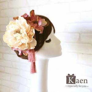 牡丹ゴールドとピンクのハナミズキの和装髪飾り 成人式 |kaen