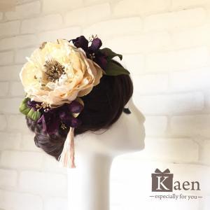 牡丹ゴールドとデンドロビウム紫の和装髪飾り 成人式 |kaen