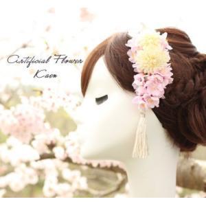 ピンク桜とマム の髪飾り 成人式 和装 振袖 卒業式  入学式 七五三 結婚式 パーティー|kaen
