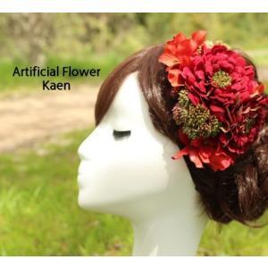 赤いジニアベルベットの髪飾り 成人式 和装 振袖 卒業式  入学式 七五三 結婚式 パーティー|kaen