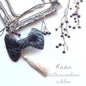 ミニリボン ゼブラ柄 グレー お宮参り 和装 髪飾り 日本製 着物 七五三 結婚式  ヘアアクセサリー クリップ 和風|kaen