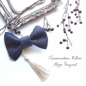 ミニリボン 紺 ドット柄 水玉 お宮参り 和装 髪飾り 日本製 着物 七五三 結婚式  ヘアアクセサリー クリップ 和風|kaen
