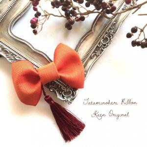 ミニリボン オレンジ お宮参り 和装 髪飾り 日本製 着物 七五三 結婚式  ヘアアクセサリー クリップ 和風|kaen