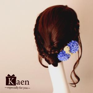 青 ミニマム髪飾り 成人式 和装 振袖 卒業式  入学式 七五三 結婚式 パーティー|kaen