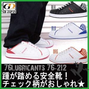 安全靴 76Lubricants 76-212 静電防止安全スニーカー 25-27.0cm 【男性/紳士用】|kaerukamo