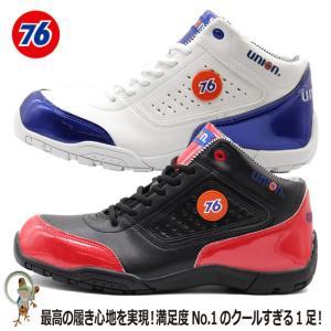 安全靴 76 Lubricants 安全スニーカー76-3041【25-28.0cm】 ナナロク安全靴【男性/メンズ】【おしゃれ シンプル 履きやすい 作業 軽量 シューズ】|kaerukamo