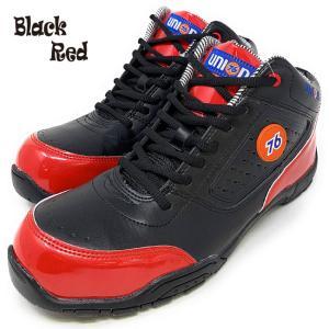 安全靴 76 Lubricants 76-3017 安全スニーカー76-3017-01【25-28.0cm】 ナナロク安全靴 kaerukamo 02