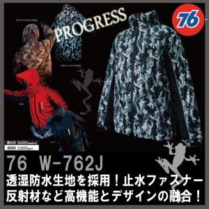 76Lubricants プログレレインジャケット メンズ W-762J|kaerukamo