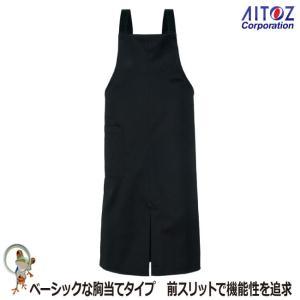 AZ-8066 エプロン ブラック 黒 アイトス カフェ 調理服 厨房 ユニフォーム コック服 和食 花屋 ユニホーム 帯電防止|kaerukamo