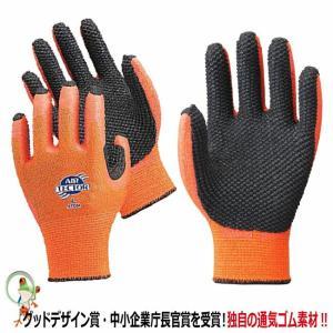 軽作業手袋 アトム エアテクターX / 158 軽作業用|kaerukamo