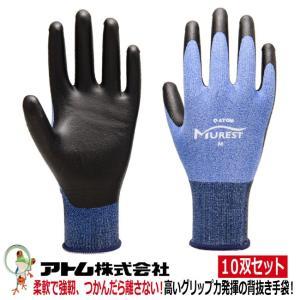 ケミソフトラプター 1488 手袋 アトム 業務用手袋 特価10双セット|kaerukamo