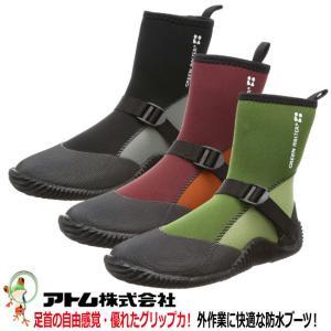 園芸農作業用長靴 アトム グリーンマスターライト No.2622 ショートブーツ防水加工【S-LL】|kaerukamo