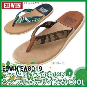 エドウィン EW8019 カモフラージュ ナチュラルグリーン【サンダル 夏 メンズ シューズ】|kaerukamo