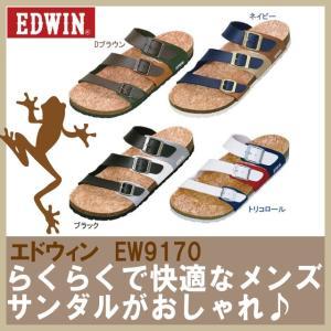 エドウィン EW9168 ブラック ダークブラウン ネイビー トリコロール【サンダル 夏 メンズ シューズ】|kaerukamo