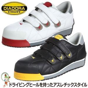 安全靴 ディアドラ IBIS / IB-33 / IB-22 / IB-11 diadora マジックテープ安全靴 kaerukamo