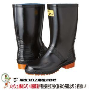 長靴 福山ゴム 寅さんブーツ #1 一般作業用 高級長靴 すごく丈夫な長靴|kaerukamo