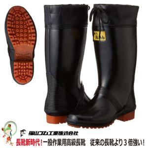 長靴 福山ゴム 寅さんブーツカバー付き 一般作業用 高級長靴 すごく丈夫な長靴|kaerukamo
