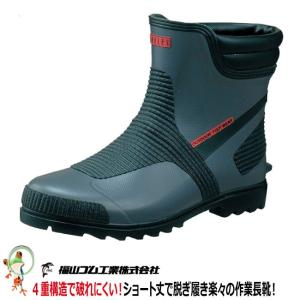 長靴 福山ゴム Gレックス #1/ DX-1 パット付ショートブーツ メンズショート長靴|kaerukamo