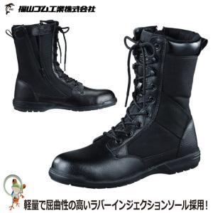 福山ゴム スニーカー安全靴 アローマックス#89 kaerukamo