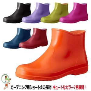 ショート長靴 福山ゴム マイガーデン #3 ビニールショート丈長靴 女性(婦人用)|kaerukamo
