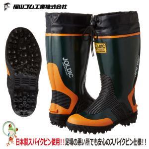 スパイク長靴 福山ゴム スパイクジョイ#2 日本製ステンレスピン使用 土木・山林作業に最適|kaerukamo
