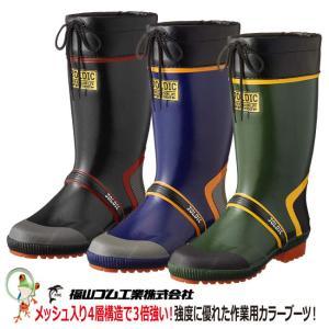 作業用長靴 福山ゴム ジョルディックDX-2 24.0-28.0cm 【男性用】 メッシュ入り作業長靴|kaerukamo