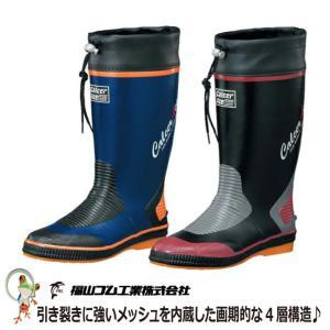 作業用長靴 福山ゴム カルサーエース#700 M・L・LL・3L 【男性用】 メッシュ入り作業長靴|kaerukamo