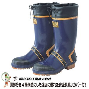 安全長靴 福山ゴム ジョルディックセフティーDX 24.0-28.0cm 【男性用】 鉄製先芯入り作業長靴|kaerukamo