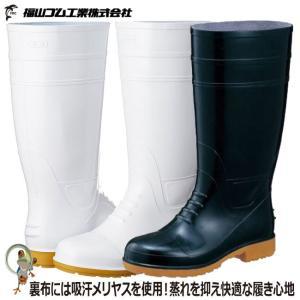 作業長靴 福山ゴム ガロア#2 M/L/LL/3L 【男性用】 耐油長靴 一般作業用長靴|kaerukamo